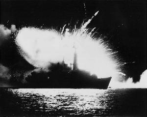 HMS_Antelope_%28F170%29